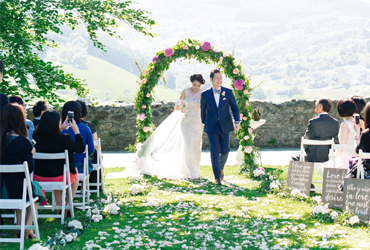 Asiatic destination wedding in Basque Country